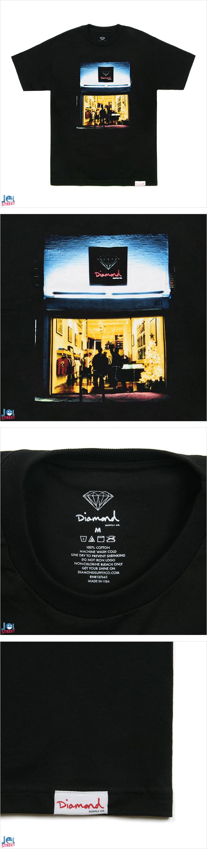 Diamond Supply Co (다이아몬드 서플라이 코)